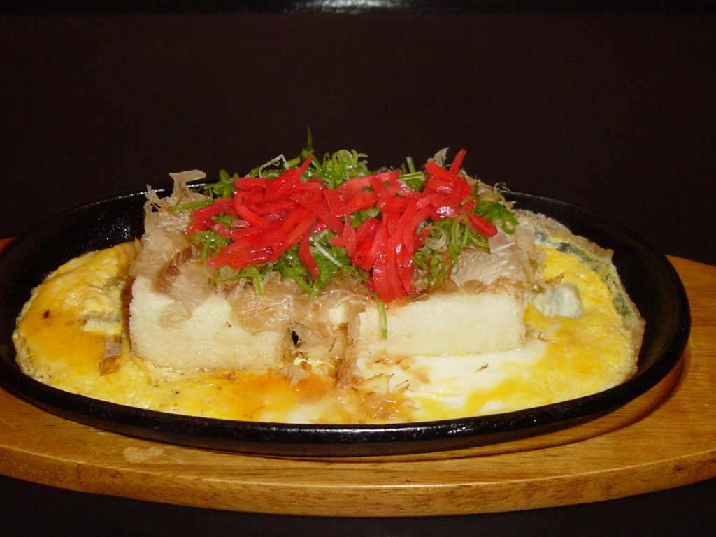 のんきステーキ