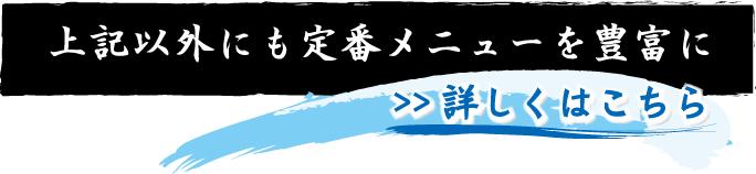 京都の居酒屋のんきは、安くて うまい 居酒屋 として、京都では人気の居酒屋